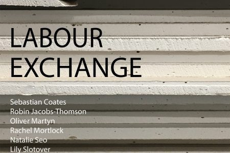 Labour Exchange